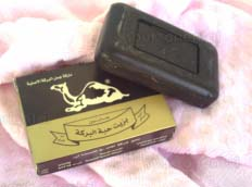 Oil Soap cumin habba sawda