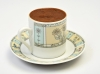 Café turc haute qualité 250 gr