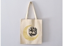 Tote Bag Al Hamdoulillah with golden crescent