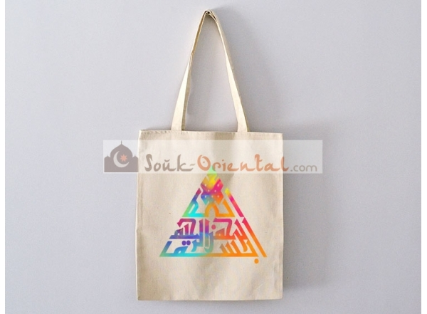 Sac Tote Bag BismiAllah en calligraphie colorée
