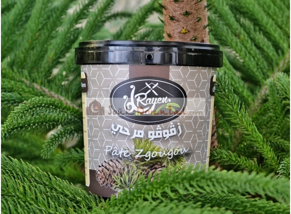 Aleppo pine pulp zgougou