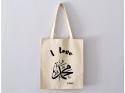 Tote Bag I Love Mohammed